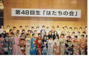 聖霊高校48回生高3C