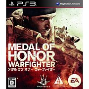 MoH:Warfighter