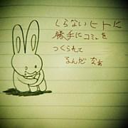 京都芸大のゆうこりんに逢いたい