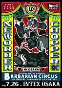 NEW ORDER CHOPPER SHOW