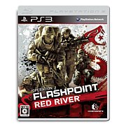 OPERATION FLASHPOINT:RED RIVER