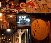 大阪 ミナミ Bar上海