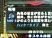 MHP3 Mどりネタ武器サークル