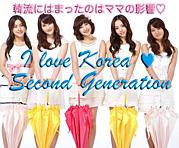 韓流第2世代♡ママの影響