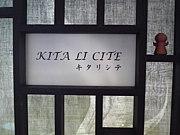 KITA LI CITE (キタリシテ)