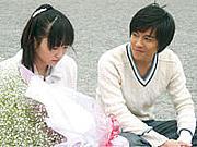 小出恵介and新垣結衣