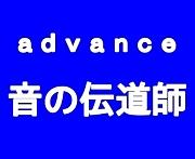 advance PV出演Jr.
