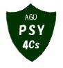 アグ・プシ・4Cs