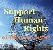 mixiユーザーの人権を守る