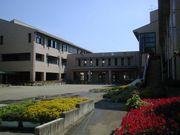 茨城県岩井市立南中学校