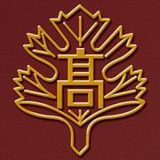 広尾高校1982-83年