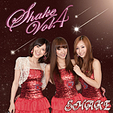 ダンスユニット【SHAKE】