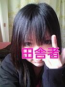 【ニコ生】いっちゃん@巫女