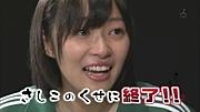 さしこのくせに★指原莉乃-HKT48