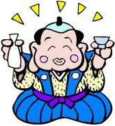 全日本泥酔狂会