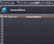 LS [HangedMans]