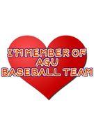 愛知学院大学硬式野球部