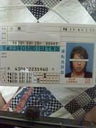 長井自動車学校2008夏〜中村屋〜