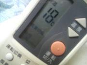 エアコン温度設定超低くして寝る