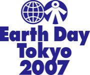 アースデイ東京2007