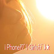 Girl'sモデル☆iPhone/Blog Site