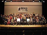 YGS生徒の会