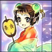 2/2 【奈良】オタクでオフ会