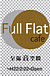 Full Flat cafe