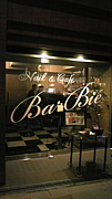 Nail&Bar -BarBie-