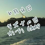 Hi-Fi CAMP TOUR