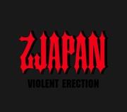 †† 乙JAPAN ††