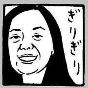 華原朋美の失恋ネタにウンザリ!