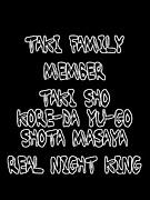 TAKI FAMILY