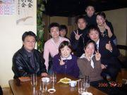 ☆2002年度Dクラ☆