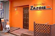 Restaurant Bar ZAZOU