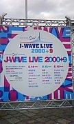 J-WAVE LIVE 2000+9