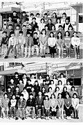 2003年度千寿小学校卒同窓会