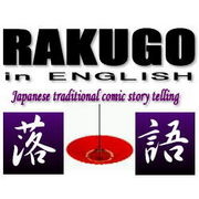 英語落語 RAKUGO in English