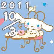 ☆2011年10月3日生まれ☆