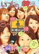 KONAN元7★