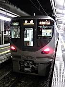 JR西日本225系ウザにゅ〜の会