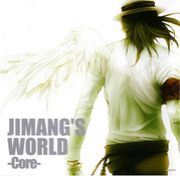 Jimangの世界