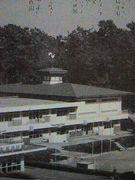 東海大学付属幼稚園
