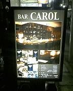 BAR CAROL