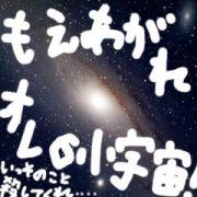 CLUB Y(仮)