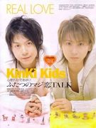 ♪KinKi Kids@九州♪