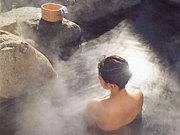 癒される温泉