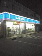 ローソン西豊四季店
