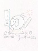 2011東京大学理科一類25組