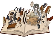 リレー小説を書く